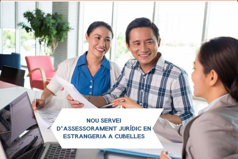 Nou Servei d'assessorament jurídic en estrangeria